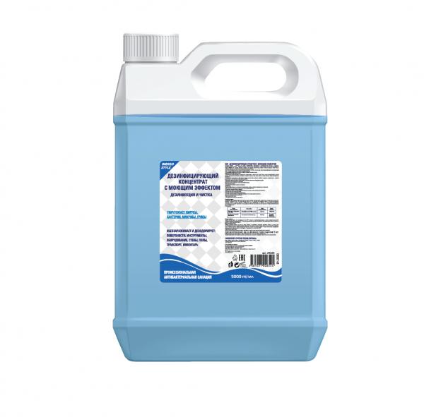 INDIGO-koncentrat-antibakt.-kanistra5l